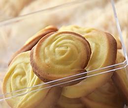 黄油曲奇玫瑰形状的做法