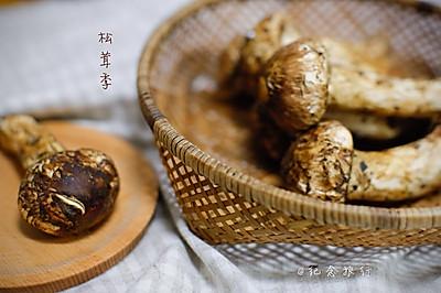 自然的馈赠--松茸的各种简单吃法