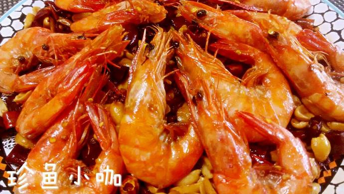上海年夜饭必备—香辣大虾