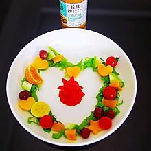 #321沙拉日#爱心蔬果沙拉