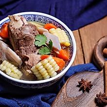 莲藕玉米胡萝卜大骨汤