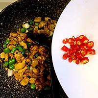藤椒小炒鸡腿肉-下饭菜的做法图解22
