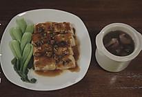 猪心汤——汤店的做法