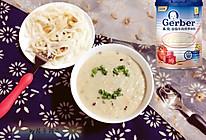 #嘉宝笑容厨房#玉米香菇奶油浓汤的做法