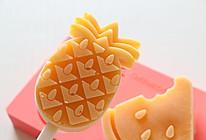 #夏日冰品不能少#芒果酸奶雪糕 ,绵密无冰渣的做法