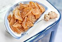昏车必备果脯-蜜渍姜片