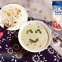 #嘉宝笑容厨房#玉米香菇奶油浓汤
