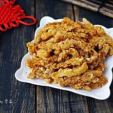 四川酥肉#盛年锦食.忆年味#