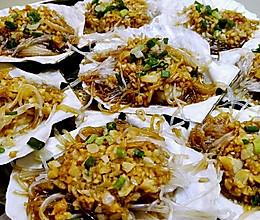 简单海鲜…蒜蓉粉丝蒸元贝的做法