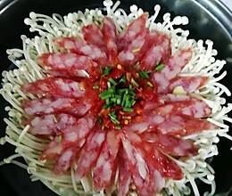 腊肠蒸金针菇的做法