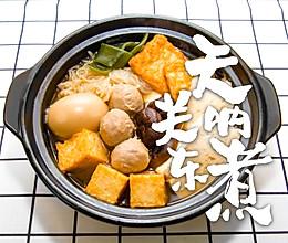 日式关东煮的做法