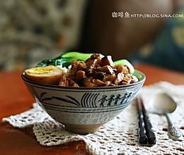 家常版台式卤肉饭的做法