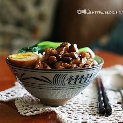 家常版台式卤肉饭