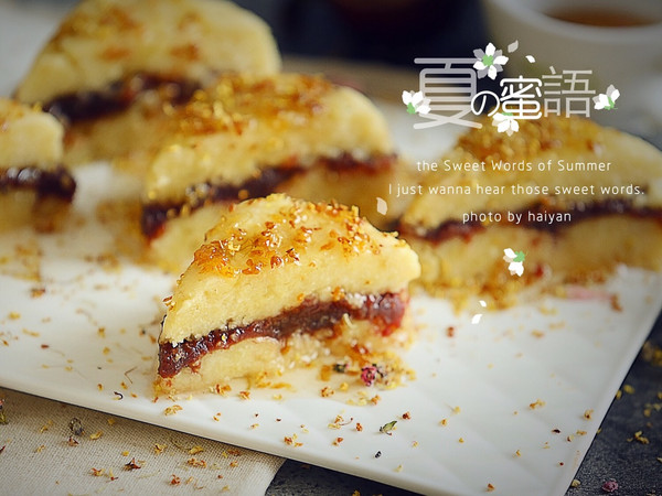 夏天的美食--糯小米小凉糕