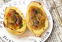 焗咖喱牛肉土豆的做法