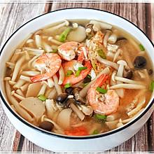 #冬天就要吃火锅#鲜虾菌菇汤