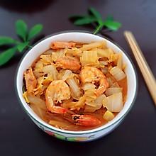 #精品菜谱挑战赛#鲜虾白菜