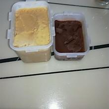 榴莲(巧克力)冰激凌