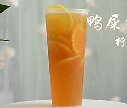 鸭屎香柠檬茶的做法,广州誉世晨饮品培训教程的做法