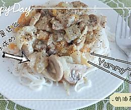 低脂白汁蘑菇意面的做法