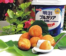 酸奶伴土豆芝士球的做法