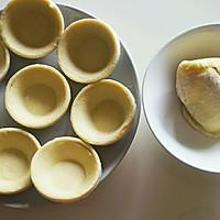 简易版榴莲酥的做法图解1
