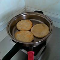 香芋饼的做法图解5