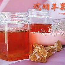 表白豆果必须甜甜蜜蜜~琥珀苹果胶#一道菜表白豆果美食#