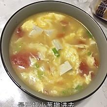 西红柿豆腐鸡蛋汤