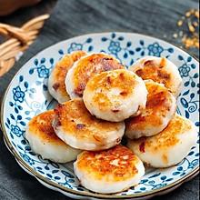 红枣山药饼
