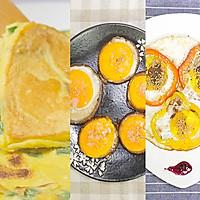 鸡蛋5种新吃法   魔力美食