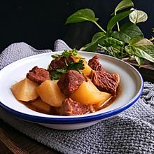 #一人一道拿手菜#红烧牛肉炖土豆