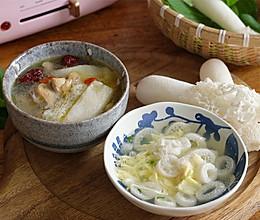 新鲜竹荪团购 新上1斤装 食鲜季给全家来一碗竹荪汤的做法