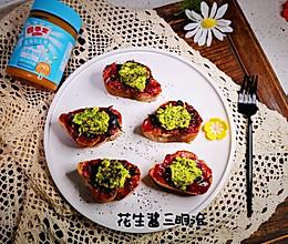 #四季宝蓝小罐#快手花生酱三明治