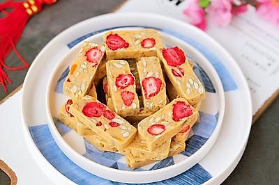 新年必备糖果越嚼越香咸蛋黄草莓牛轧糖