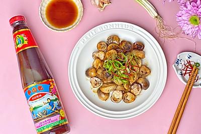 零难度+超下饭❣好吃到哭的蚝油草菇