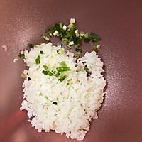 #馅儿料美食,哪种最好吃#咸蛋黄糯米饭团子的做法图解1