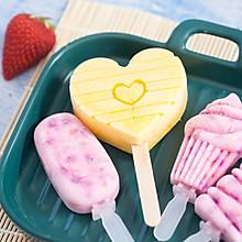 果味酸奶冰棒