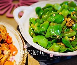青椒这么吃最美味#李锦记旧庄蚝油鲜蚝鲜煮#的做法