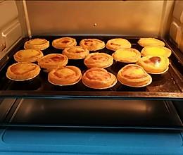 蛋挞自己在家做的做法