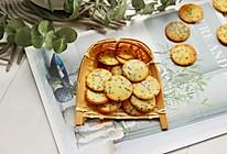 #快手又营养,我家的冬日必备菜品#婴儿辅食黑芝麻薄脆饼干的做法