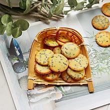 #快手又营养,我家的冬日必备菜品#婴儿辅食黑芝麻薄脆饼干