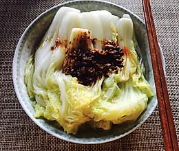 白灼蔬菜的做法