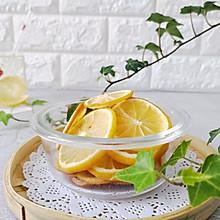 自制柠檬干!每天一杯柠檬水美白养颜!