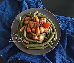 四季豆烧肉的做法