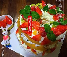 鲜果裸蛋糕(最简易的奶油水果蛋糕)的做法