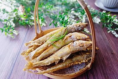 #精品菜谱挑战赛#香酥沙丁鱼