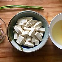 虾仁鸡蛋蒸豆腐的做法图解1