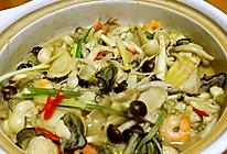 生蚝杂菇煲的做法