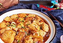 茄汁金银豆腐的做法